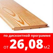 Вагонка штиль 12,5х121, ель/сосна