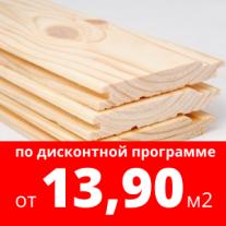 Евровагонка 12,5х96, ель/сосна, сорт С