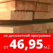 Террасная доска 35х124 (сосна)