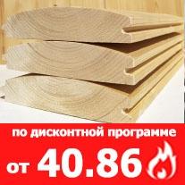 Блок-хаус, ель/сосна, сорт АВ, 28х143, РФ