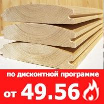 Блок-хаус, ель/сосна, сорт АВ, 36х193, РФ